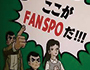 スポーツ居酒屋FANSPO