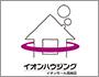 イオンハウジング イオンモール高崎店