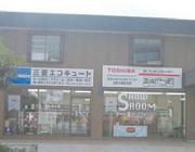 (株)野村システムサービス