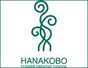 HANAKOBO