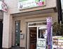 セレモニーサポートセンター仙川店