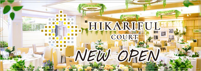 HIKARIFUL COURT