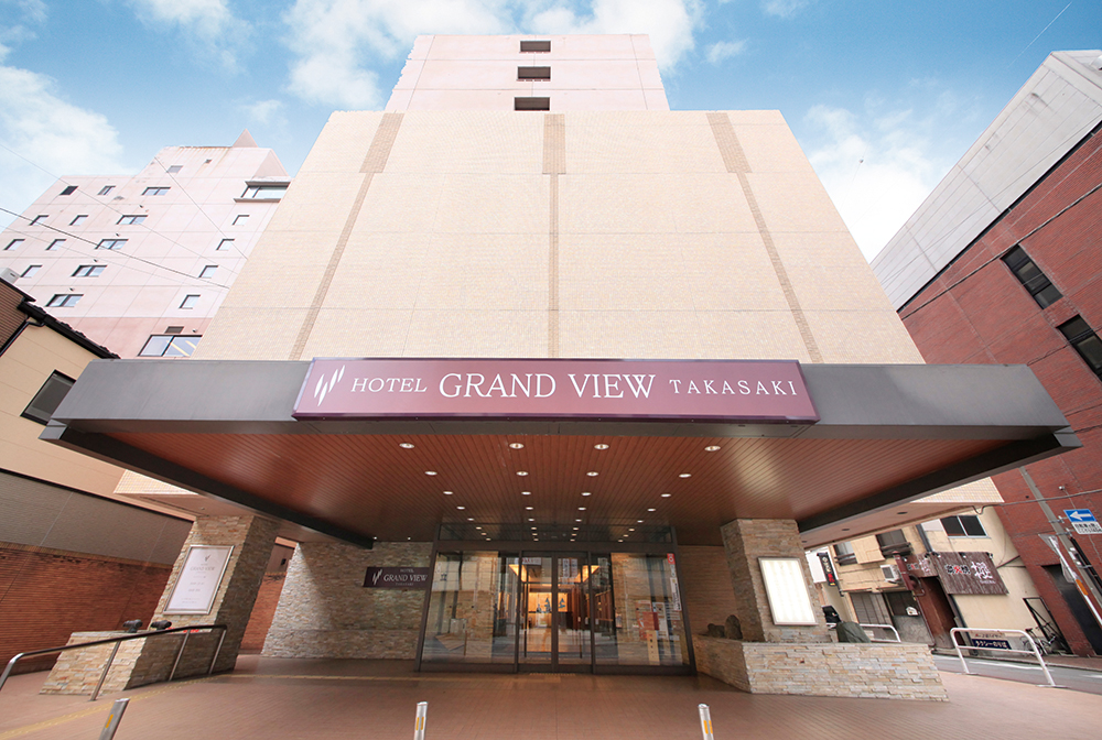 ホテルグランビュー高崎