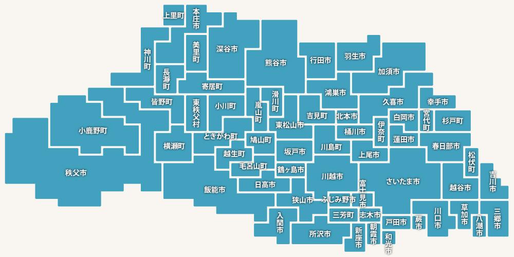 埼玉のエリアマップ