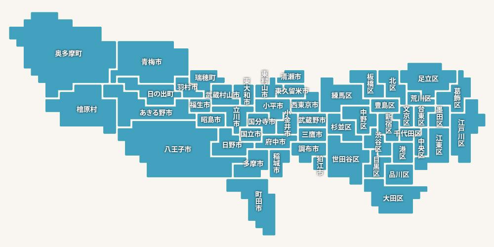 東京のエリアマップ
